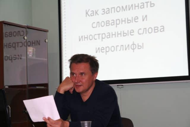 razvitie-pamyati-ejdetika-snail-org-ua-02