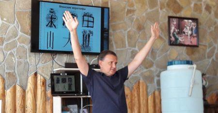 www.snail.org.ua эйдетика развитие памяти учить языки одесса 2017_06_16 05