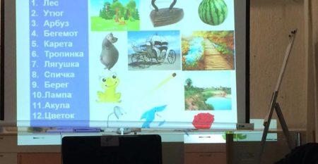 www.snail.org.ua эйдетика развитие памяти пруктикум диит 2017_10_27 07