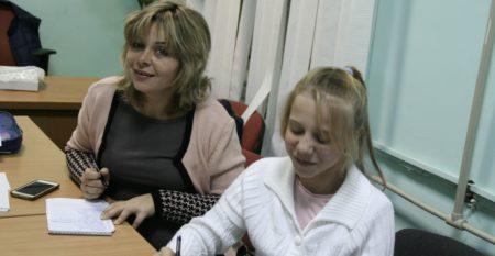www.snail.org.ua Eidetika 2017_11_1 09