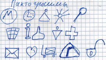 Моя_Пиктограмма