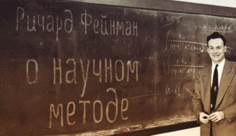 www.snail.org.ua_Metod_Freimana