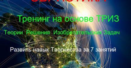 snail.org.ua_эвристика_01