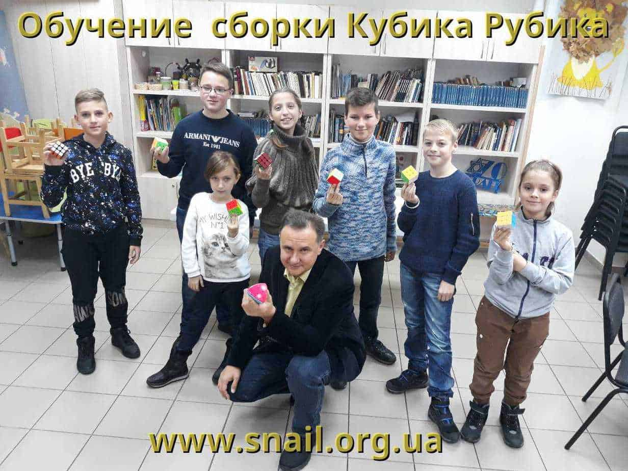 www.snail.org.ua_кубинг_обучение_сборке_кубика_06