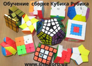 www.snail.org.ua_кубинг_обучение_сборке_кубика_20