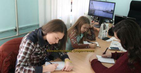 www.snail.org.ua_эйдетика_развитие_памяти_днепр_06_r
