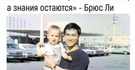 snail.org.ua развитие памяти Brus li