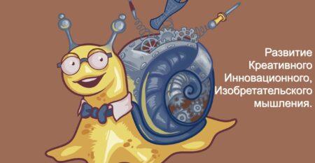www.snail.org.ua_ТРИЗ_Эвристика05